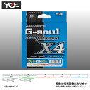 【ヨツアミ】G-soul スーパージグマン X4 200m 25lb (1.5号)