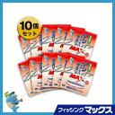 【フィッシングマックスオリジナル】アジMAX 10袋セット(お買い得)サビキ釣り サヨリ釣り カゴ釣り 集魚剤