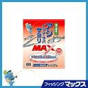 【フィッシングマックスオリジナル】アジMAX 1袋サビキ釣り サヨリ釣り カゴ釣り 集魚剤