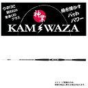 【アルファタックル】カミワザ (KAMIWAZA) 2700