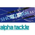 【アルファタックル】ショートアーム LC 60−180 (SHORT ARM)