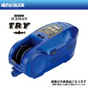 定価の50%OFF!*【アルファタックル】DENDO ICEMAN TRY ( 電動 アイスマン トライ ) カウンター無し メタリックブルー