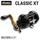 【オクマ】クラッシックXT CLX-200L