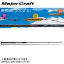 【メジャークラフト】スカイロード ショアジグモデル SKR-1002LSJ