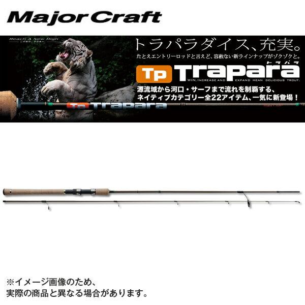 メジャークラフト トラパラ TPS-1002MHX