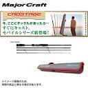 【メジャークラフト】クロステージ CRK-764SL