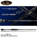 【エバーグリーン】ライトキャバルリー CLCS-70ML
