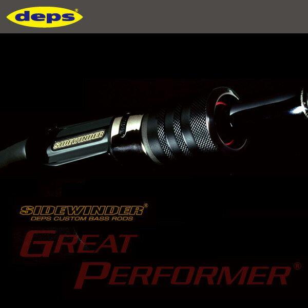 デプス サイドワインダー スーパーボーダー HGC-70XF GP