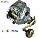 【ダイワ】シーボーグ 500J(PE6号×300m)