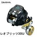 【ダイワ】NEW レオブリッツ 300J(PE3号×300m)
