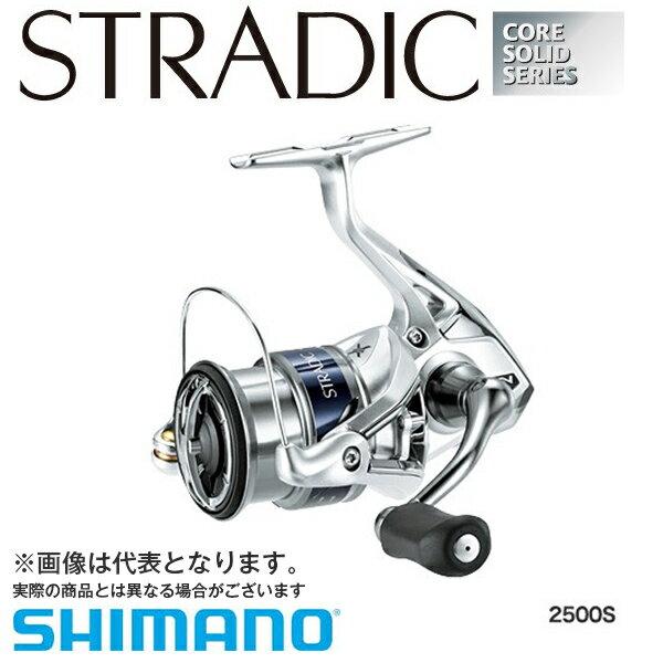 シマノ 15ストラディック 2500S