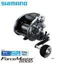 【シマノ】フォースマスター 6000(PE10号×500m)