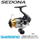 【シマノ】15セドナ 2500S