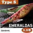 【ダイワ】エメラルダス ラトル タイプS 3.5号