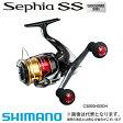 【シマノ】15 セフィアSS C3000HGSDH