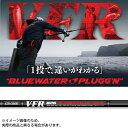 【シービーワン】CB-ONE VFR826