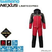 【シマノ】ネクサス ゴアテックス アルティメット ウィンタースーツ リミテッドプロ [ RB-111N ] ブラッドレッド XL
