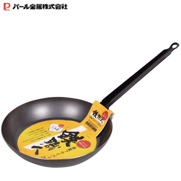【パール金属】鉄職人 鉄製フライパン26cm(H...の商品画像