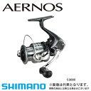 シマノ 16 エアノス 2500 糸付2.5号150m