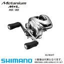 シマノ 16 メタニウム MGL XG 左ハンドル仕様 SH...