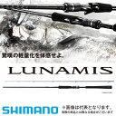 【シマノ】ルナミス B706MH
