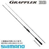 【シマノ】グラップラー BB S632