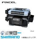 【シマノ】フィクセル ライトゲームスペシャル2 120 LF-L12P ブラッククーラーボックス シマノ 小型
