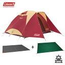 安心のタフドーム/3025にテント泊の必須アイテムをセット