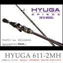 【メガバス】ヒューガ [ HYUGA ] 611-2MH (2ピース)