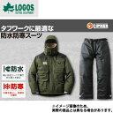 ◆タフ防水防寒スーツ フォルテ M カーキ ロゴス アウトドア 防寒着 防寒ウェア