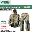 ◆防水防寒スーツ プロップ M サンド ロゴス アウトドア 防寒着 防寒ウェア