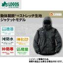 【ロゴス】◆動体裁断防水防寒ジャケット・ファレル 3L ブラック(30503710)