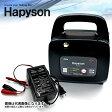 【ハピソン】中・小型電動リール用充電式 12Ahバッテリーパック(YQ-118)