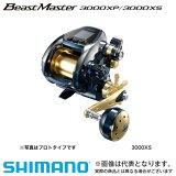 ★送料無料★シマノ 16 ビーストマスター 3000XS PE4号×400m