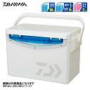 【ダイワ】クールライン アルファ S-1500 ホワイト/ブルー ★抗菌カッティングボードSをプレゼント!