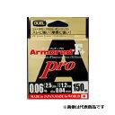 運動用品, 戶外用品 - 【デュエル】アーマード F+ Pro 150m 0.4号 ゴールデンイエロー