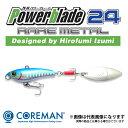 【コアマン】パワーブレード レアメタル PB-24