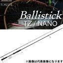【ヤマガブランクス】バリスティック [ Ballistick ] 94M TZ/NANO