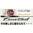 【メジャークラフト】ファインテール エリア FTA-602SUL【0824楽天カード分割】