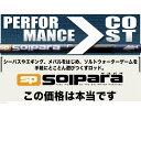 【メジャークラフト】ソルパラ [ シーバス モデル ] SPS-962ML
