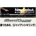 【メジャークラフト】ジャイアントキリング [ ベーシック モデル ] GKJ-B60/5