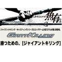 【メジャークラフト】ジャイアントキリング [ オフショアキャスティング モデル ] GKC-84Tuna