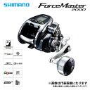 シマノ 16 フォースマスター 2000 PE3号×300m
