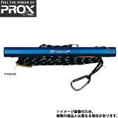 【プロックス】ワカサギテント用アイスアンカー ブルー PX823B