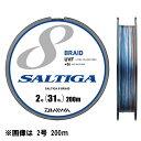 【ダイワ】UVF ソルティガ 8ブレイド+Si 600m 1.5号