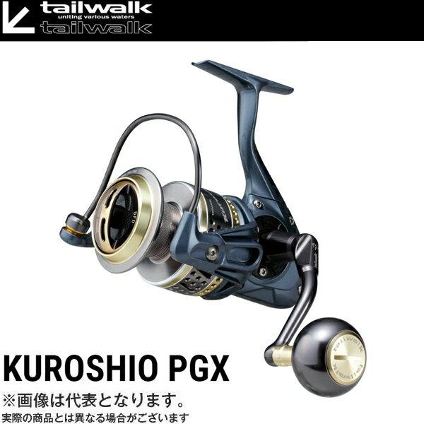 テイルウォーク クロシオ 33PGX