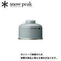 【スノーピーク】ギガパワーガス110イソ(GP-110SR)の画像