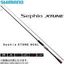 【シマノ】セフィア エクスチューン S806L