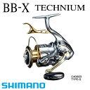 15 BB-X テクニウム C4000DT-G シマノ レバーブレーキ リール