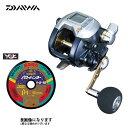 fishingmax-webshop:10210579
